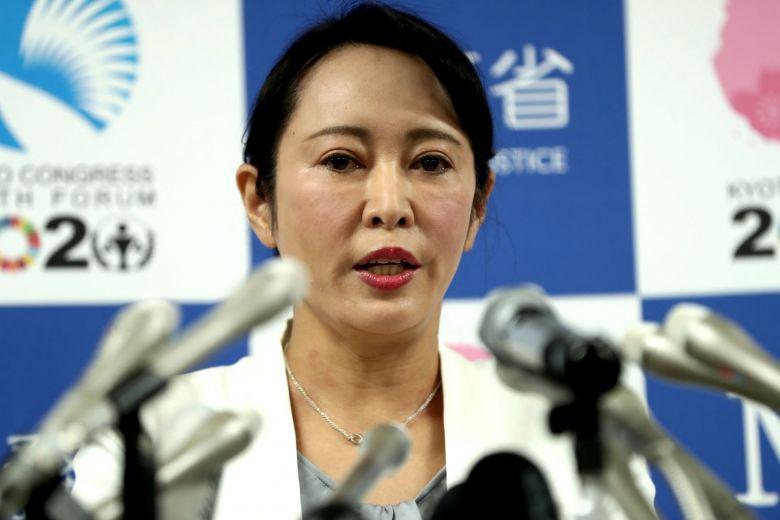 Masako Mori press conf