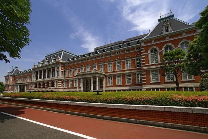 Ministry of Justice Japan