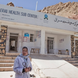 Afghan_healthcentre