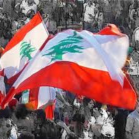 lebanese flag 2